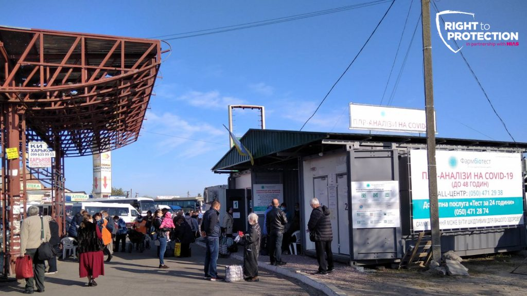 Stanytsia Luhanska Entry-Exit Checkpoint