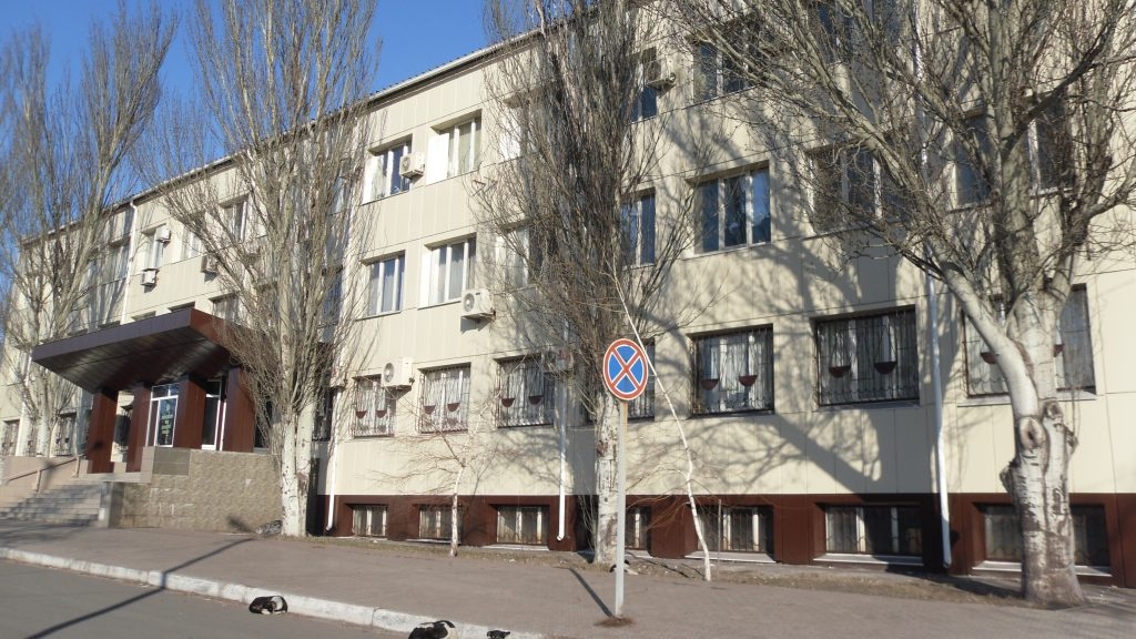 Court of Appeal of the Donetsk region in the city of Mariupol
