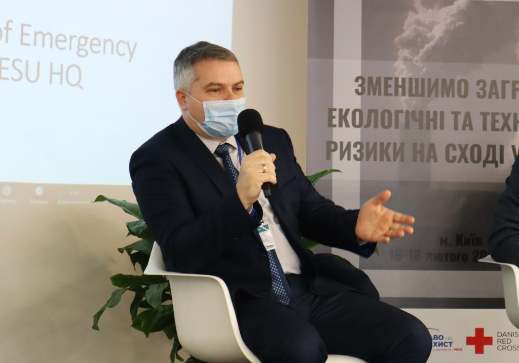 «Bridge the Gap: Environmental and Industrial Risks in eastern Ukraine» conference. Day 2. Panel disussion Petro Kropotov